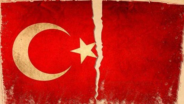 Растежът на турската икономика се забави рязко през третото тримесечие,