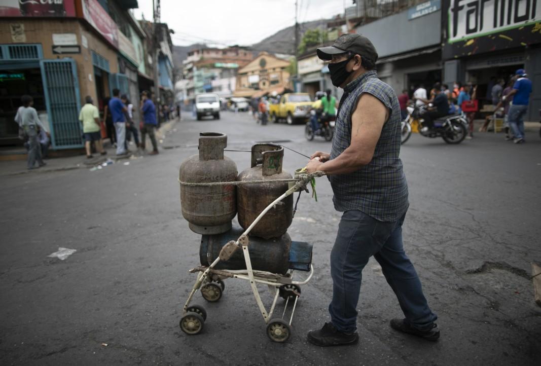 Каракас, Венецуела, 28 май 2020 г.