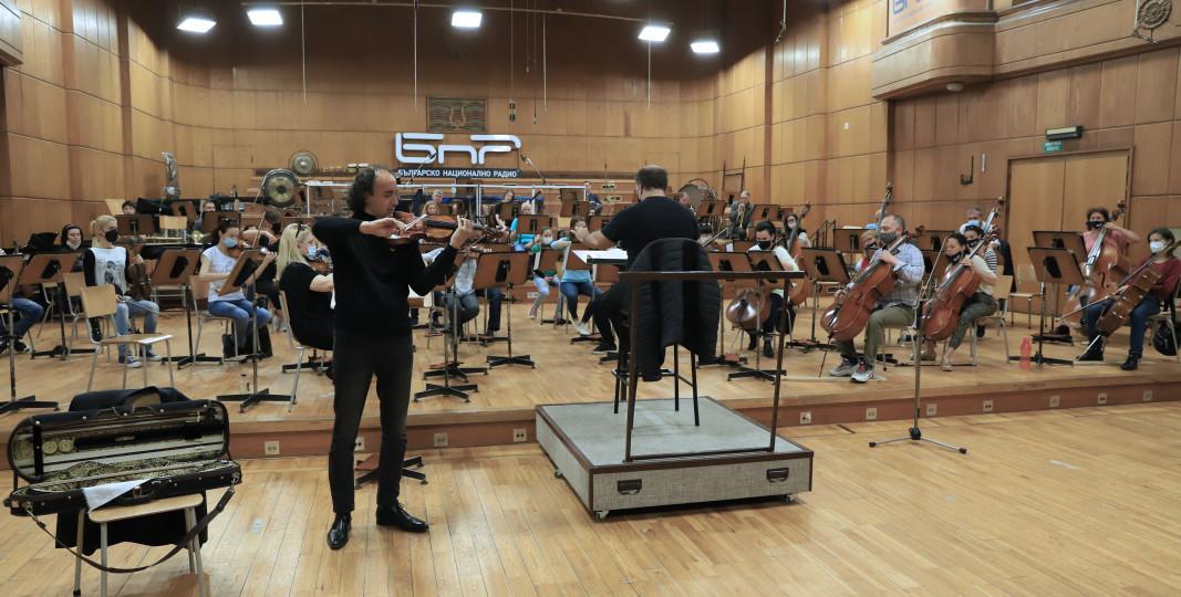 Марио Хосен, Найден Тодоров и Симфоничният оркестър на БНР