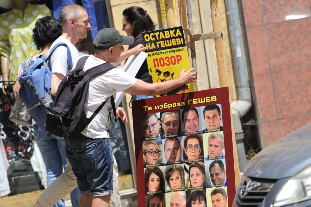Протестът пред ВСС е организиран от Гражданското сдружение БОЕЦ. Снимка БГНЕС