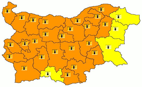 Карта на опасните явления за 05.08.2021 г./НИМХ