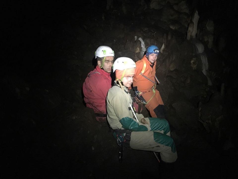 В пещера