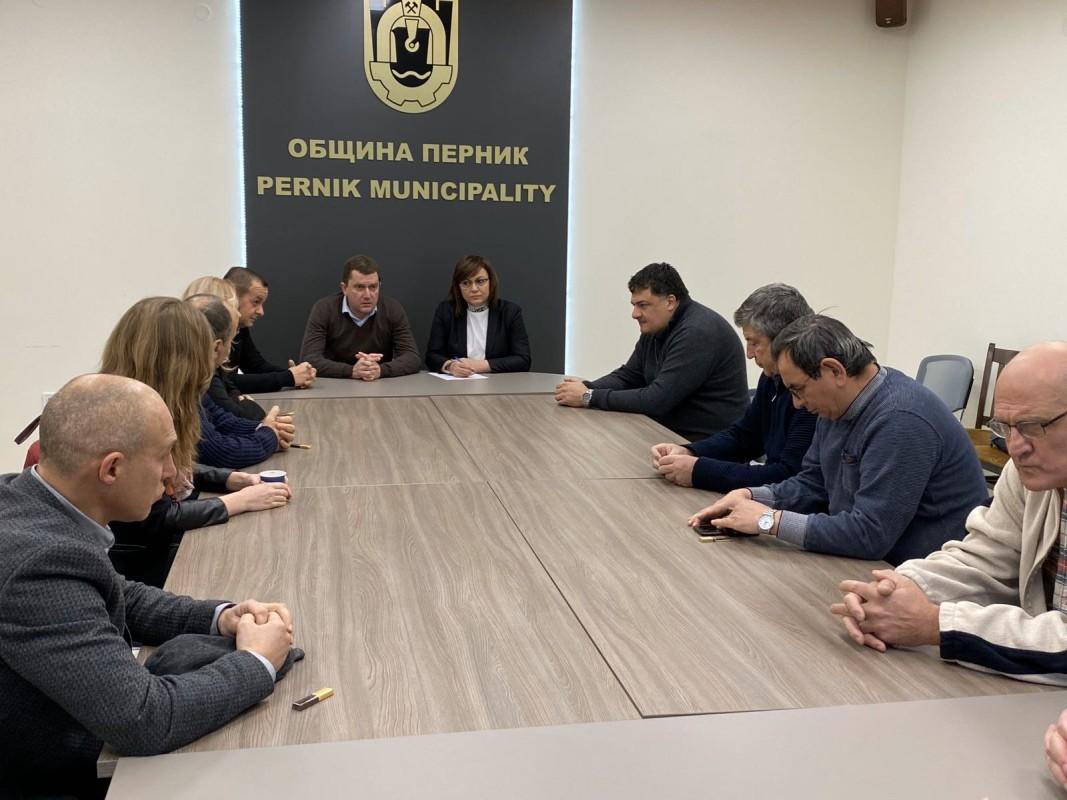 Председателят на БСП Корнелия Нинова се срещна с кмета на Перник Станислав Владимиров, кметове на населени места, общински съветници и граждани във връзка с кризата с водата (БГНЕС).