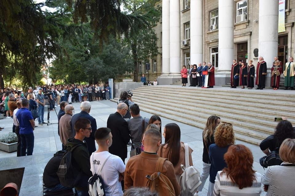 Снимка: ФБ на Русенския университет