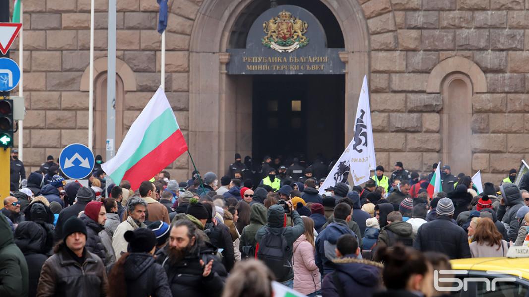 Протест в София - 25 ноември 2020 г./Ани Петрова