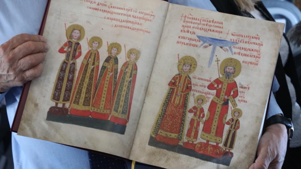 Фототипно издание на Лондонското четвероевангелие Снимка: БГНЕС