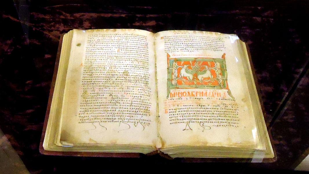 Recueil liturgique de Dragan  (Draganov minei)