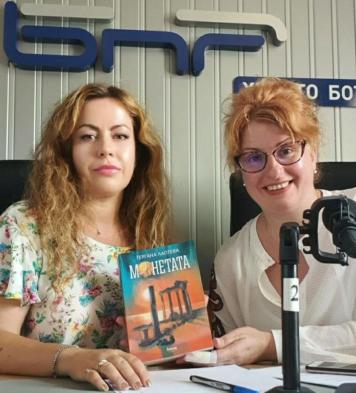 Гергана Лаптева (вляво) и Невена Праматарова