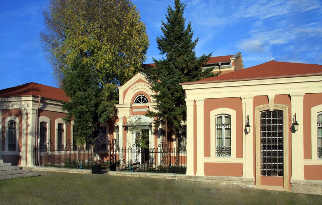 Регионалният исторически музей в Пловдив  Снимка: РИМ Пловдив