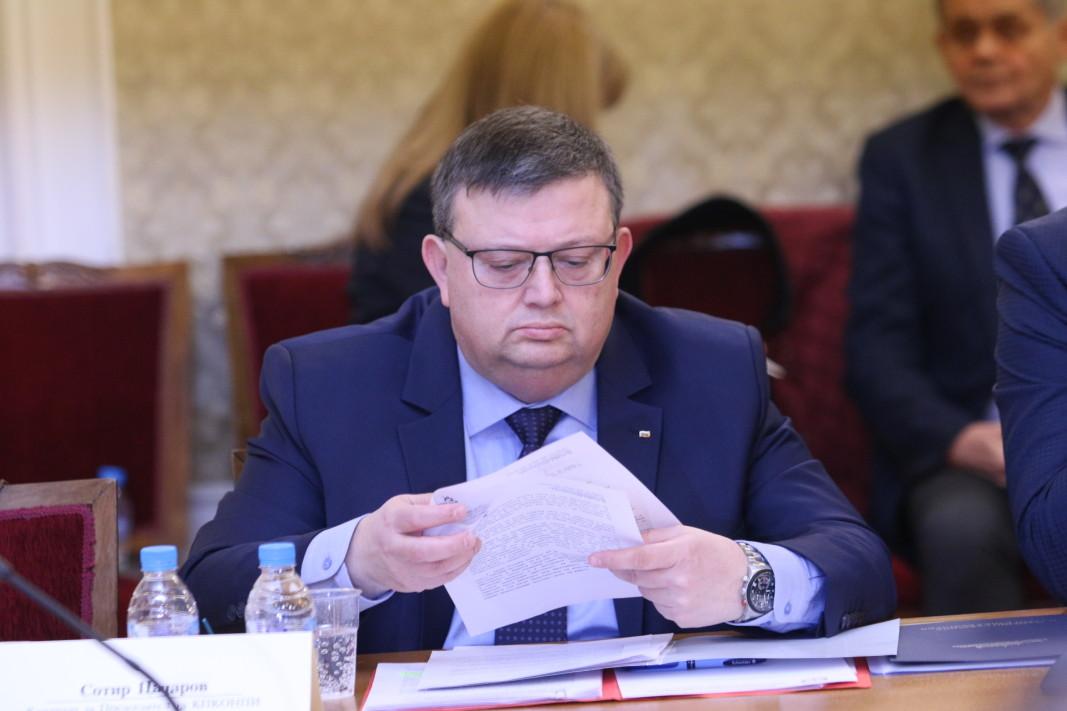 Сотир Цацаров - председател на КПКОНПИ; БГНЕС