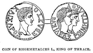 Монета на Реметалк I