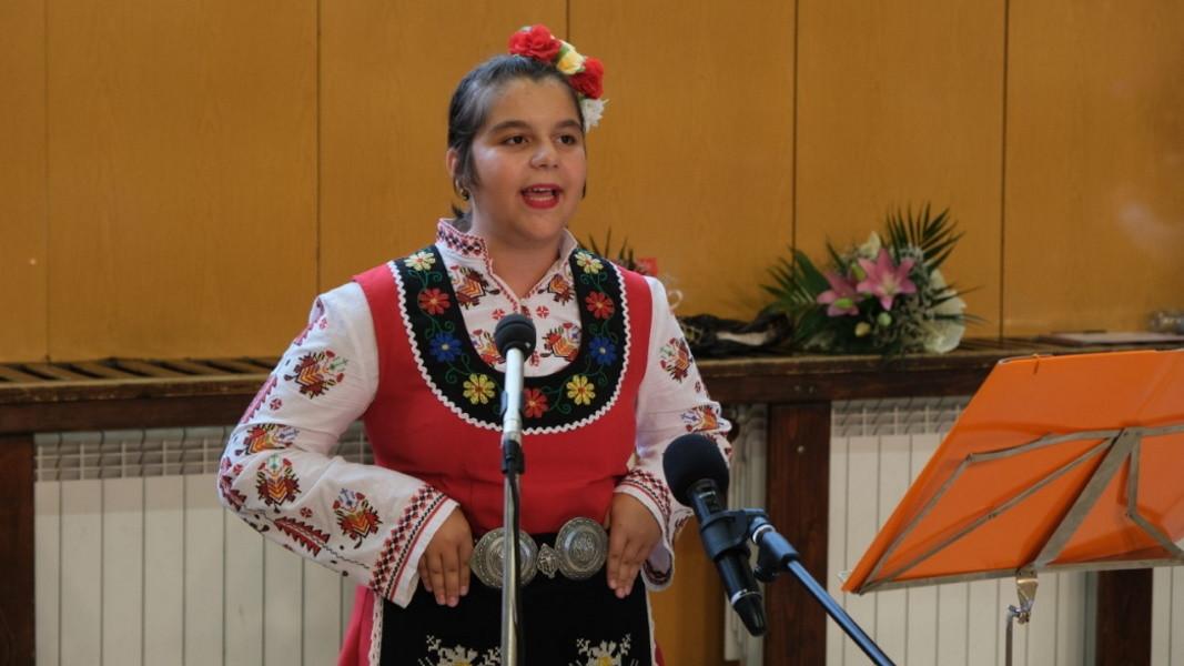 Ралица Коларова