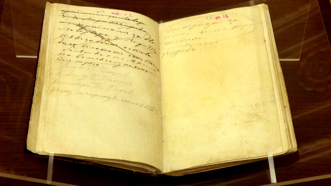 Vasil Levski's personal notebook from the period 1871-1872 г.