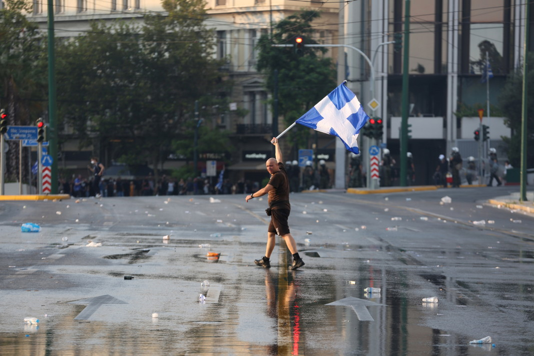Протест срещу задължителната ваксинация в Атина, 21 юли 2021 г./ЕПА/БГНЕС