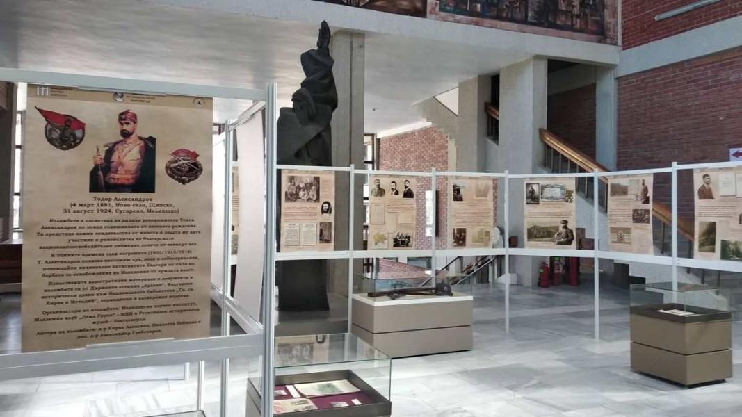 Изложба по повод 140 години от рождението на Тодор Александров в РИМ Благоевград    Снимка: Кети Тренчева