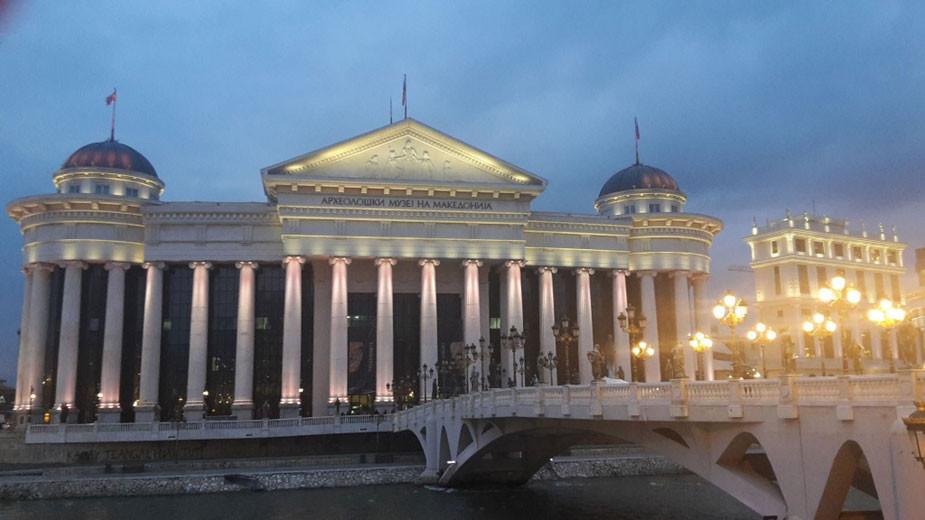 Археологическият музей в Скопие. Снимка: Archaeologia Bulgarica