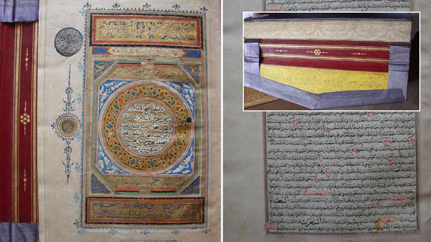 Fîrûzâbâdî tarafından kaleme alınan sözlüğün 1614 yılından kopyası. Muhafaza edildiği vakıf kütüphanesinde yapılan orjinal kaplama ve ipek kapağı ile korunmuştur.