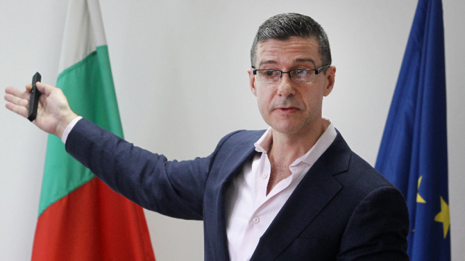 Bulgarian National Radio Director