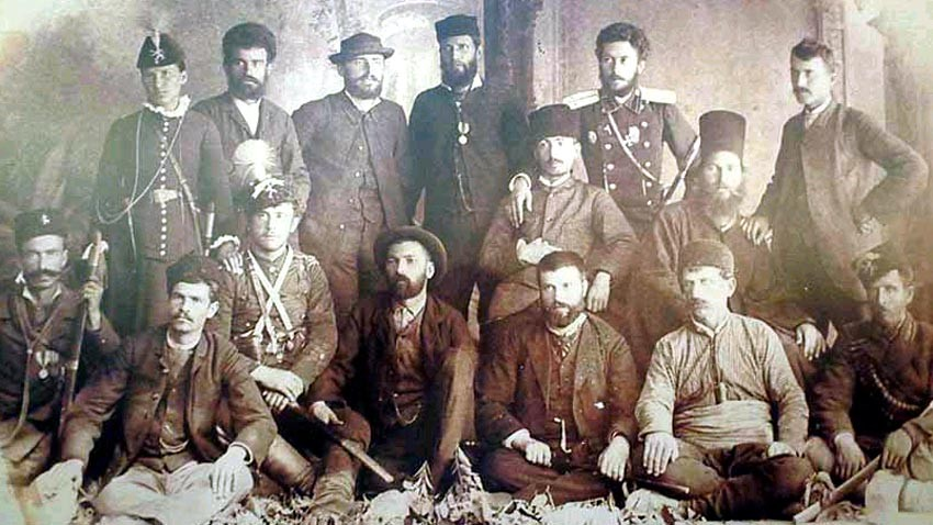 The participants in the Bulgarian secret central revolutionary committee (BSCRC)