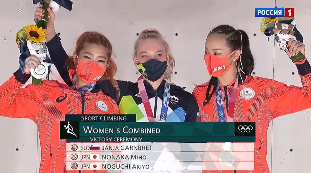 Победителките при жените