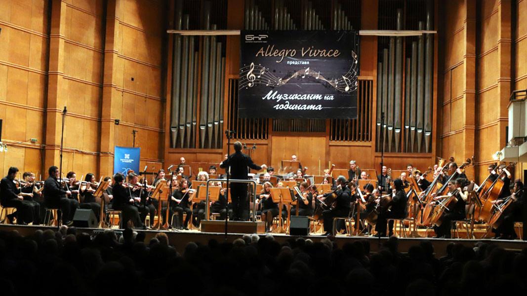 Das sinfonieorchester