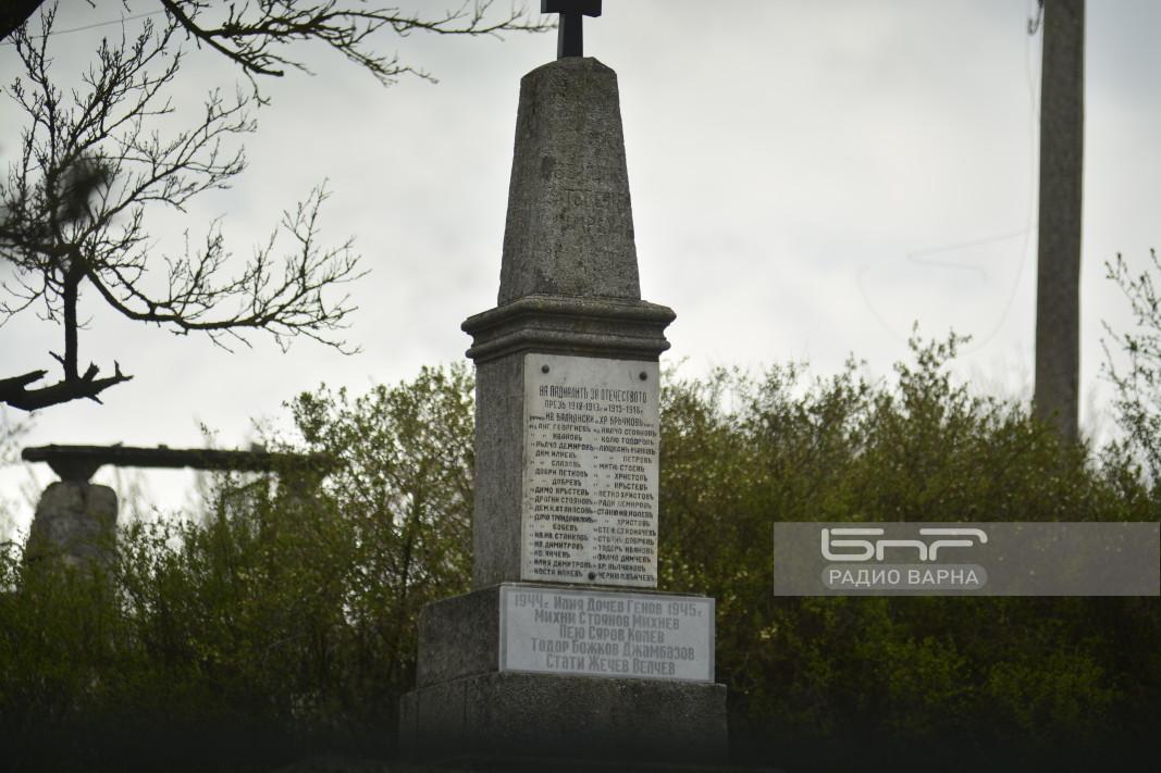 Войнишкият паметник в село Брестак