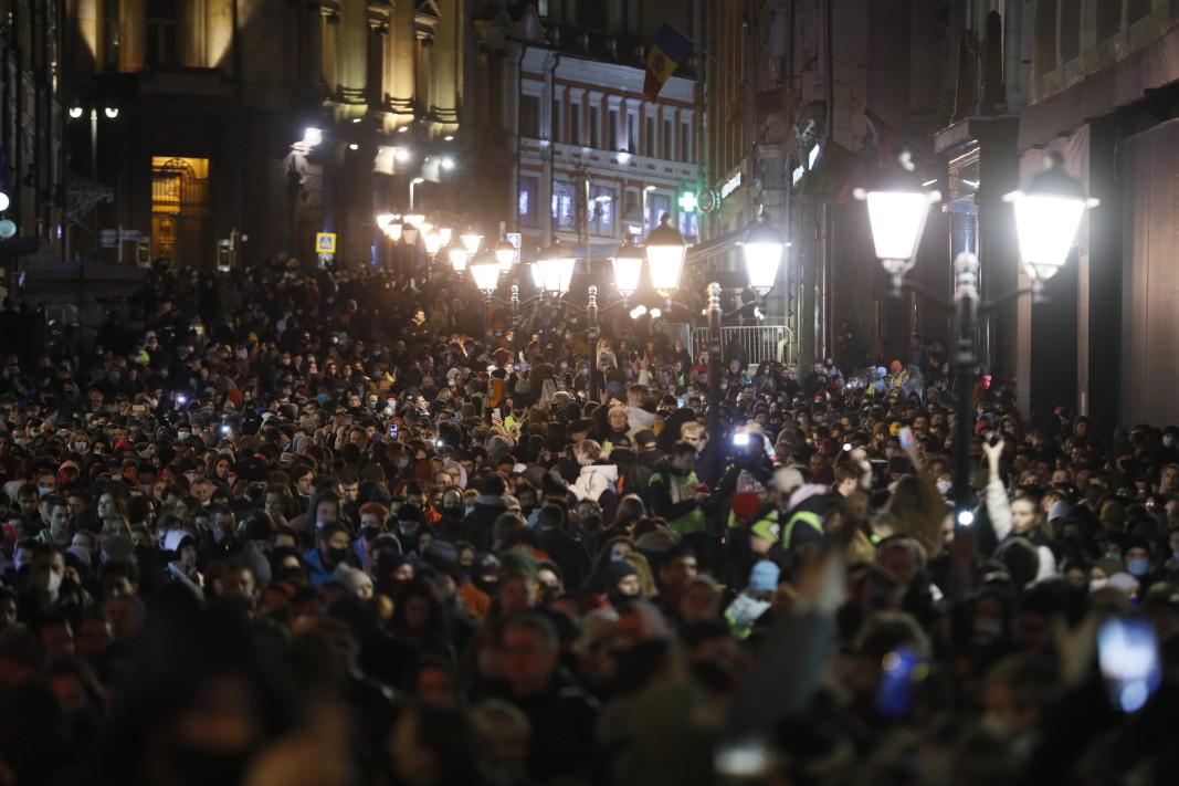 Протестът в Москва - 21 април 2021 г.