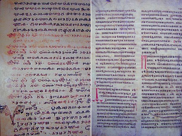 Одломак текста о Св. Ћирилу, рукопис на глагољици, Асеманијево јеванђеље (10-11. век), Житије Св. Методија (12-13.век)