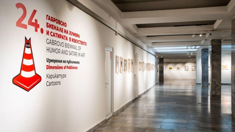 Снимка: Музей на хумора и сатирата в Габрово