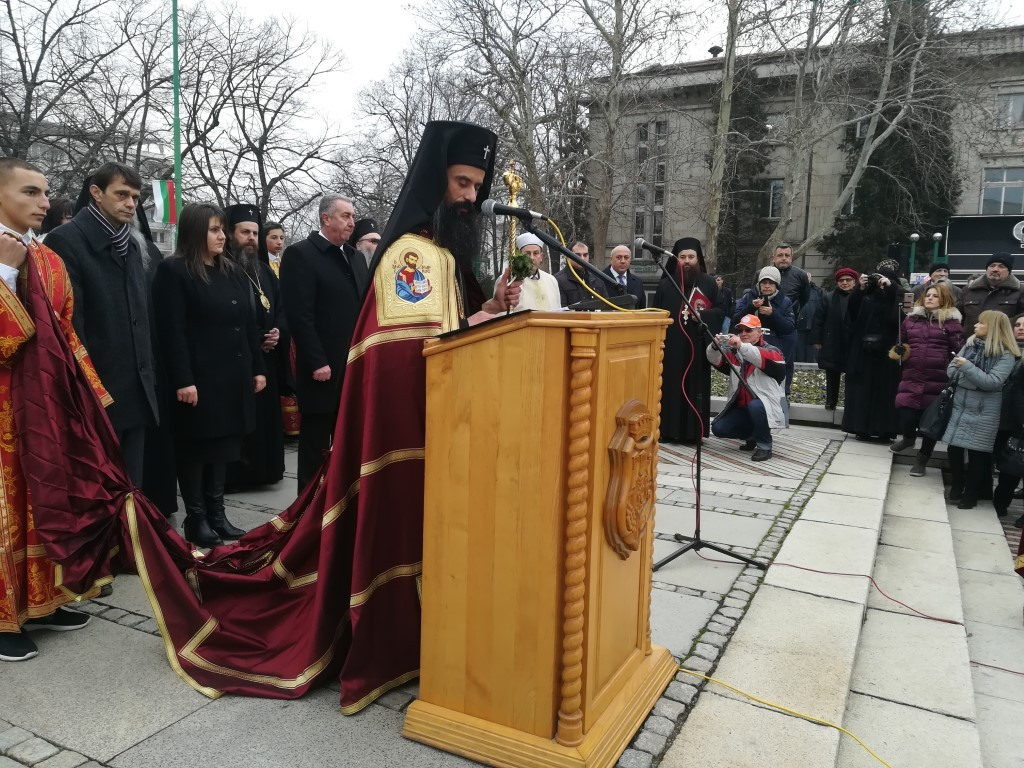 Посрещането на НВП митрополит Даниил във Видин