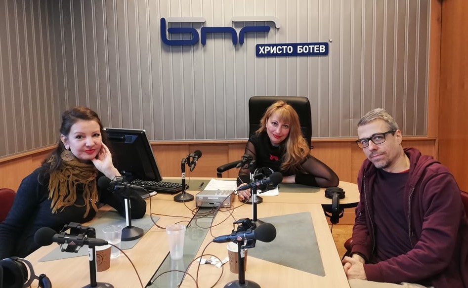 Анастасия Манлихер, Мария Мира Христова и Тодор Тодоров