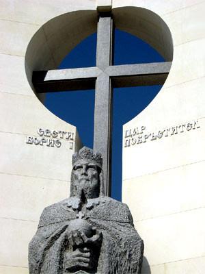 Споменик цару-покрститељу у првој бугарској престоници Плиски