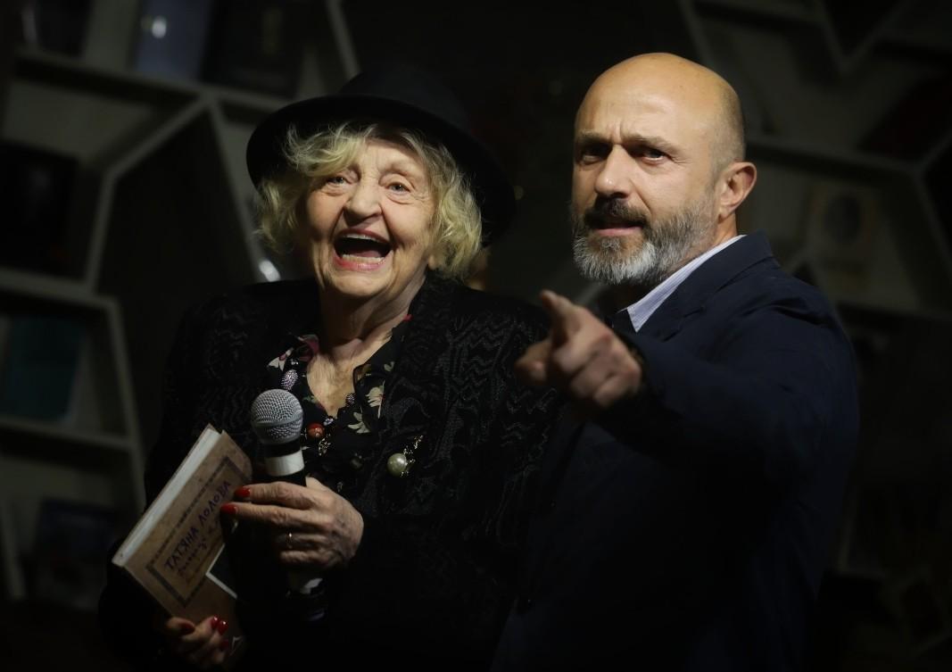 Tatyana Lolova and Georgi Toshev