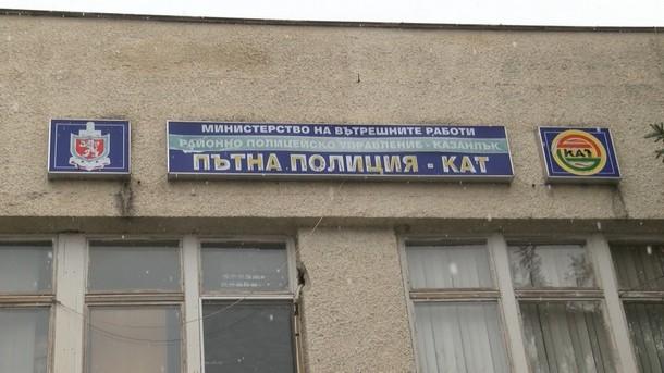 Случилото се с началника на КАТ- Тодор Николов е абсолютен