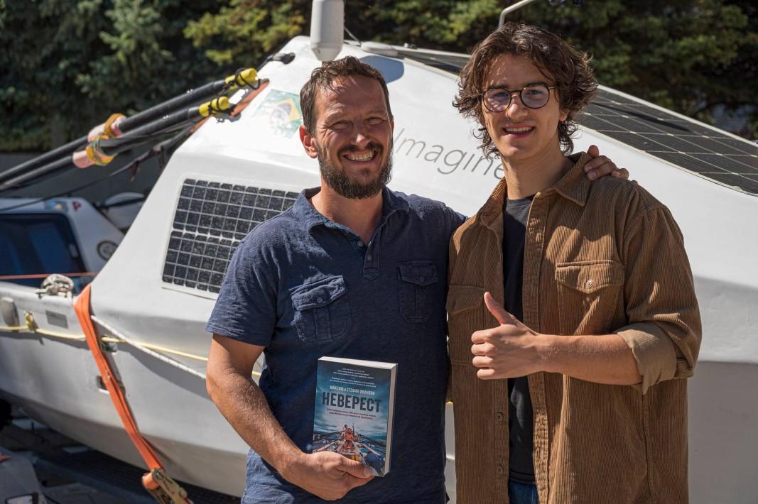 Стефан, Максим и книгата