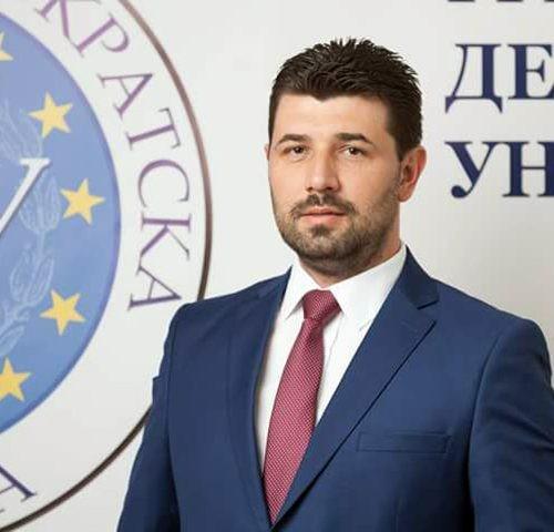 Петър Колев, снимка: gdu.org.mk
