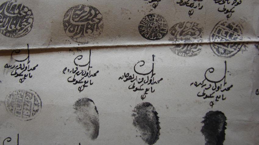 Mazhar- başvuru sahiplerinin imza ve mühürleryle toplu dilekçe.
