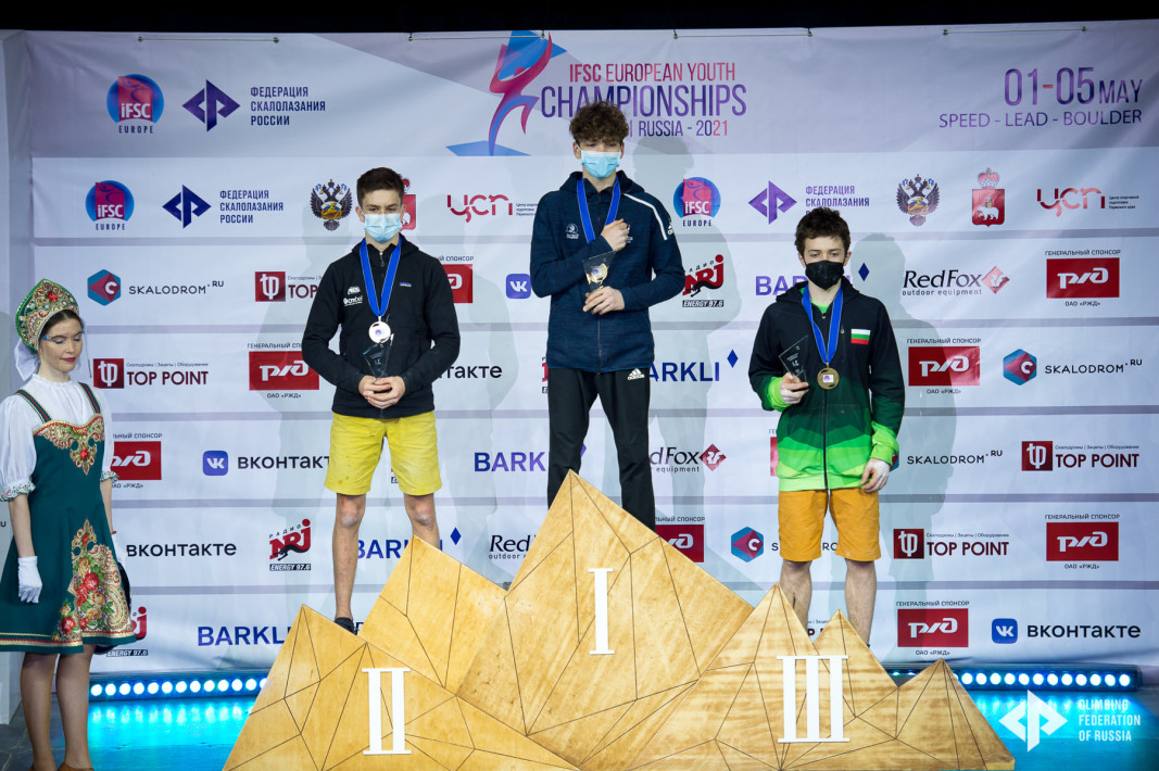 Бронзов медал за Слав Киров