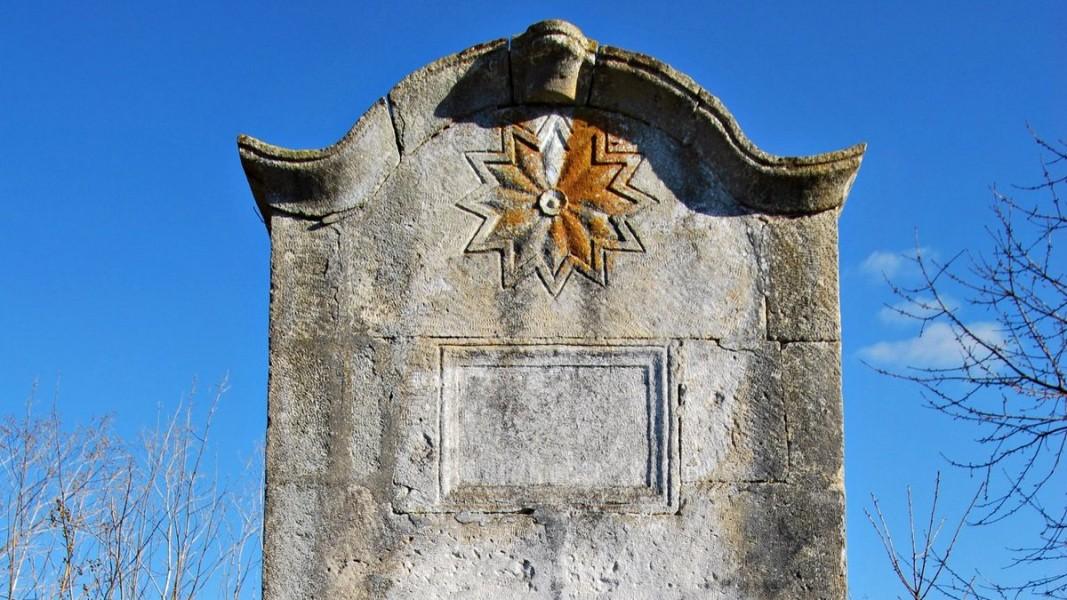 Намазгях чешма между Ветрино и Суворово    Снимка: Фейсбук - Османски паметници в България
