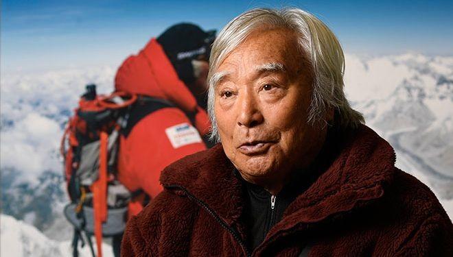 Юичиро Миура, 86 г.