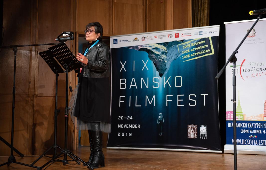 Натали Петрова - директор Банско филм фест