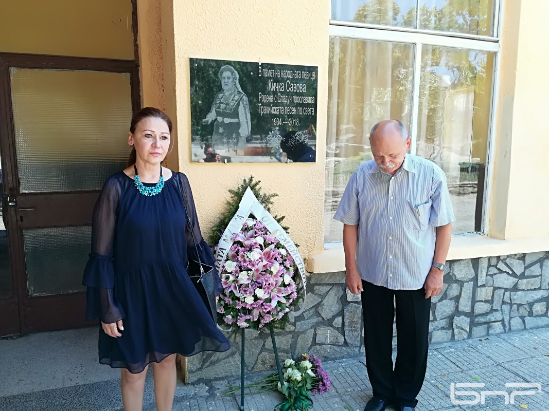 Дъщерята и синът на Кичка Савова