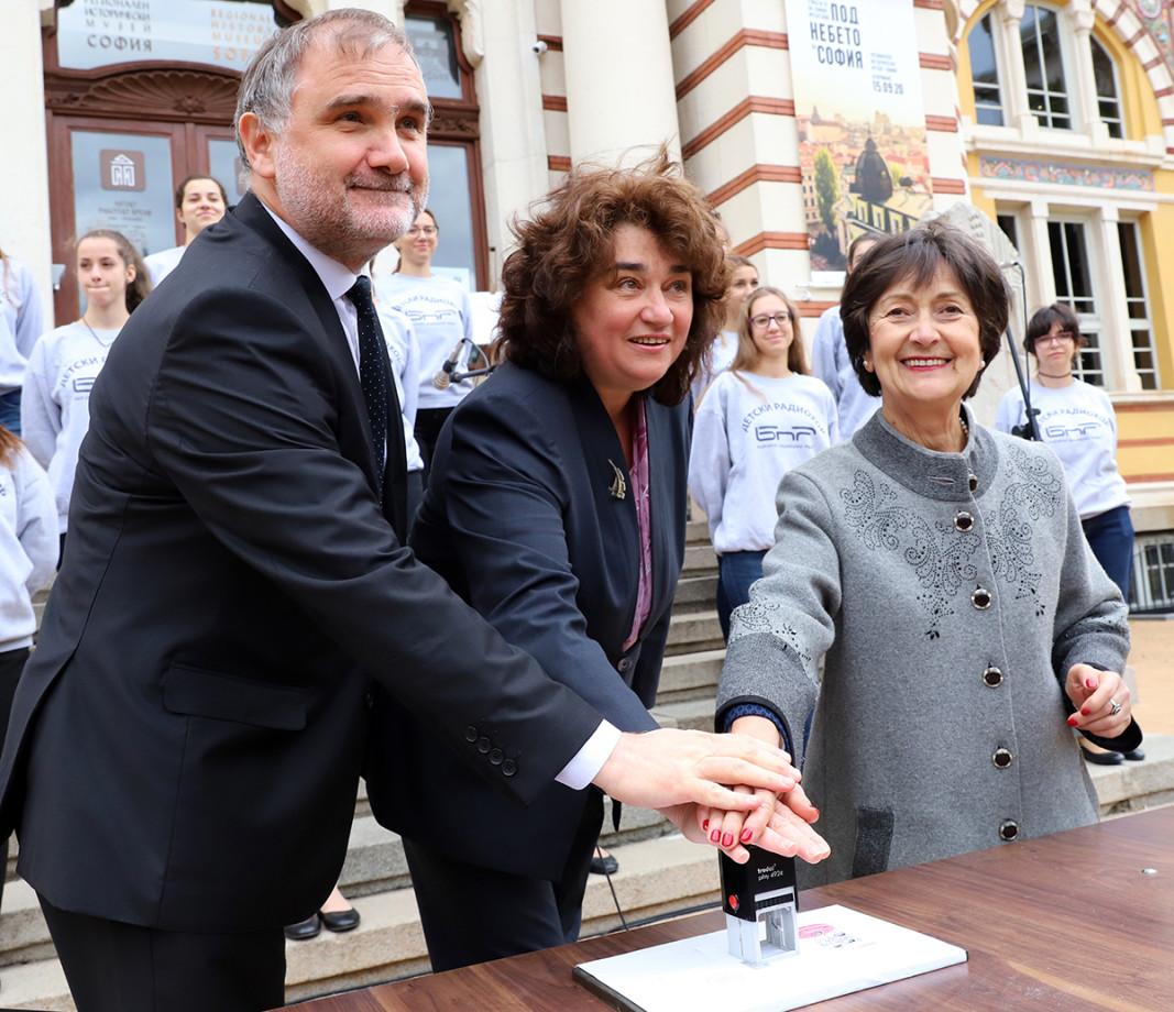 Венеция Караманова, Андреана Атанасова и Деян Дънешки сложиха първия печат върху Пощенската карта