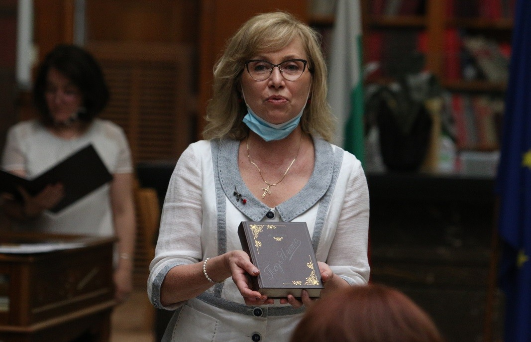 Assoc. Prof. Krasimira Aleksandrova