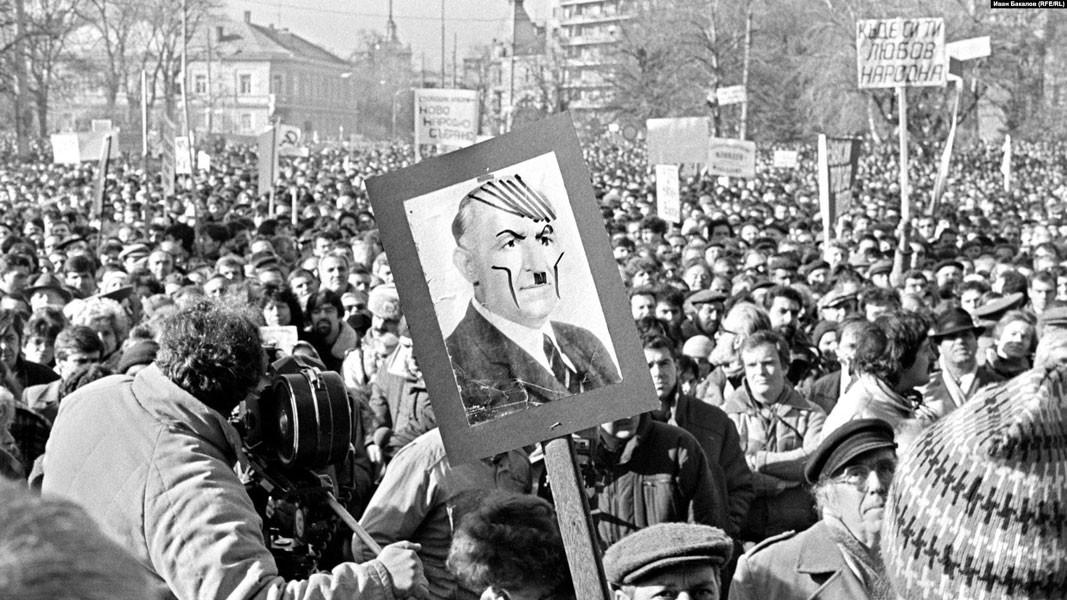 София, 18.11.1989 г. Фото: Иван Бакалов (RFE/RL)