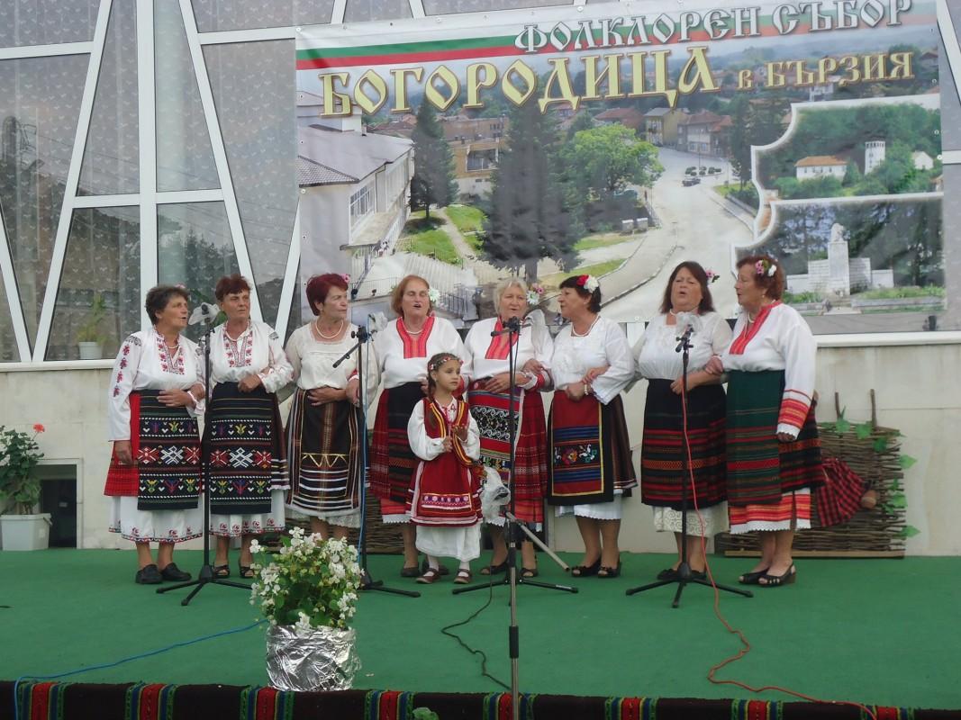 фолклорен фестивал