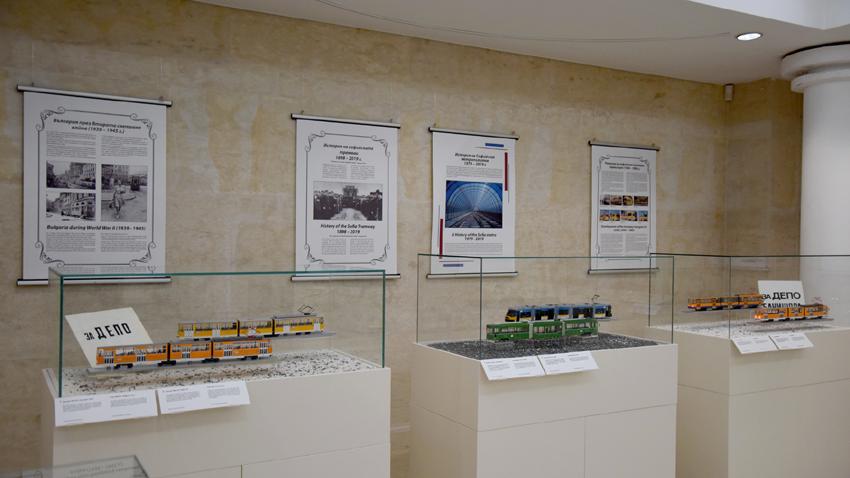 Foto: sofiahistorymuseum.bg