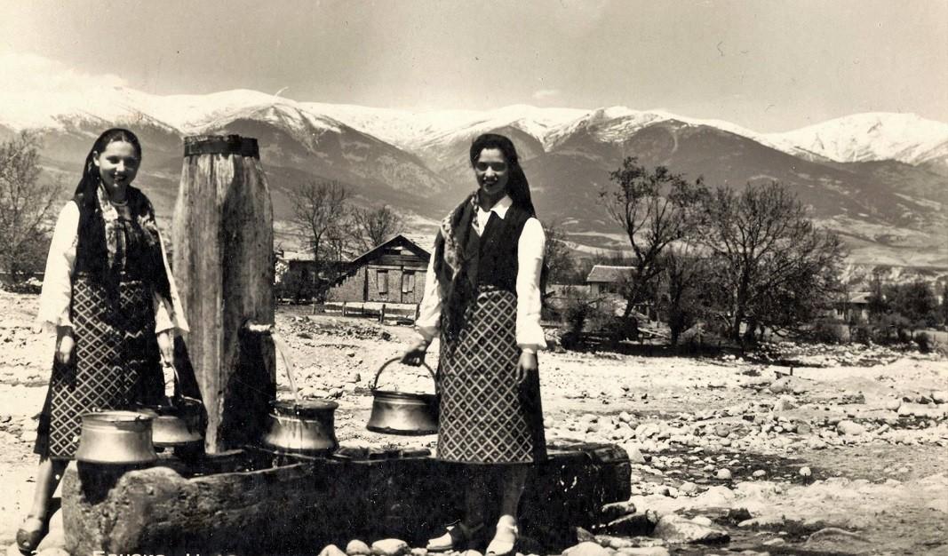 Город Банско, 50-е годы