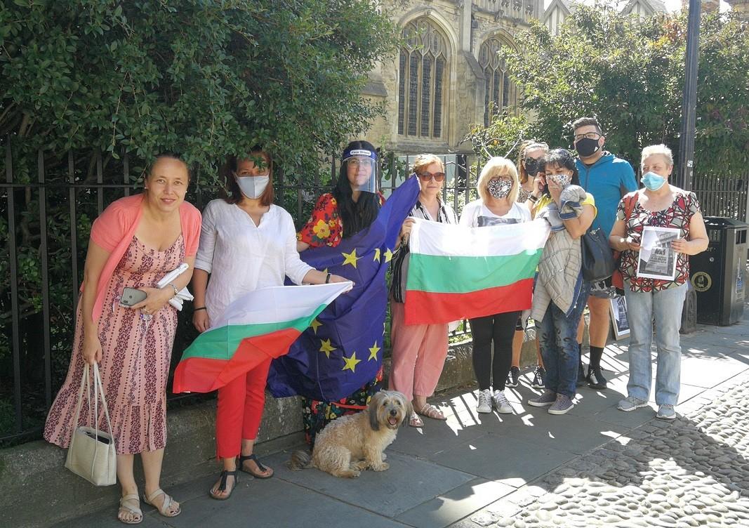 Протест в Оксфорд       Снимка: @Maria Spirova