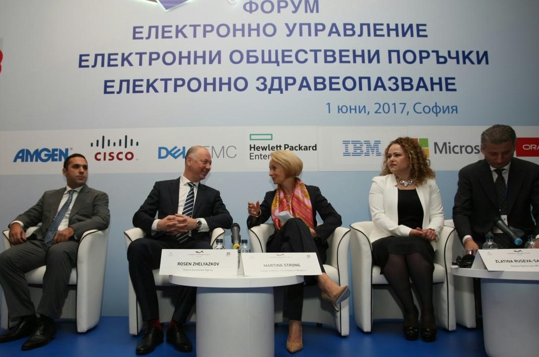 На международна конференция в София ще бъдат представени модели на